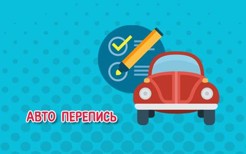 Выиграйте от 5-ти до 10-ти базовых от радио «Юмор ФМ» и компании «Минск-Лада» импортера LADA в Беларуси