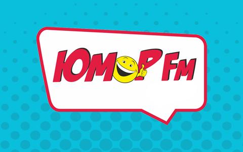 Выиграйте один из 20 навигаторов или одну из 20 маек-поло от радио «Юмор ФМ».