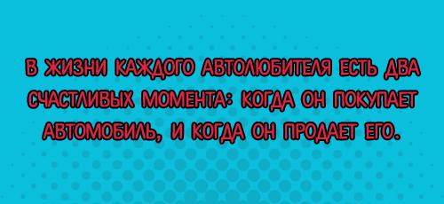 Юмор ФМ  слушать онлайн радио topradionet