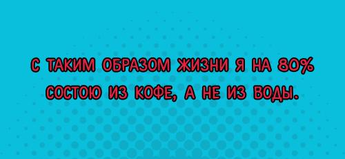 Анекдот Фм Слушать Бесплатно
